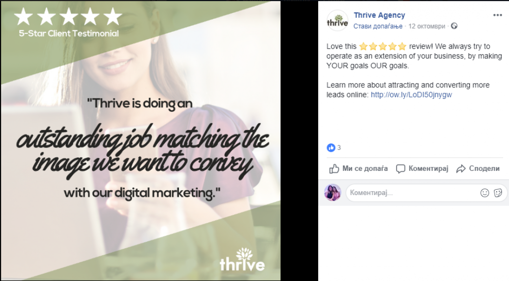 6 Simple Steps to Market Your Brand Using Customer Reviews